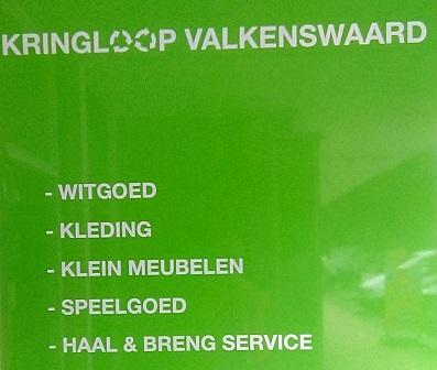 Kringloop Valkenswaard nu geopend